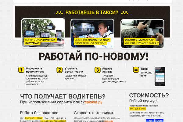 Информационная система управления заказами службы ...